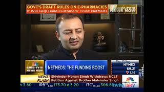 Netmeds: The Funding Boost