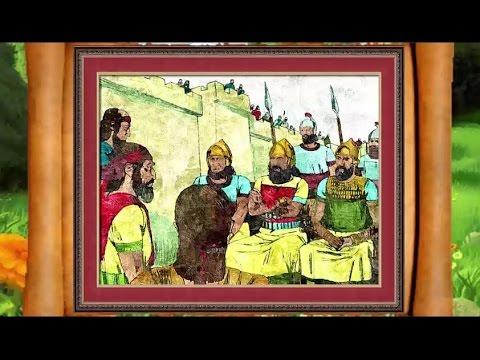 Short Bible Story! King Hezekiah And The Assyrian Invasion