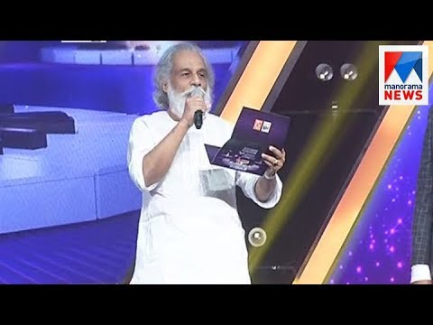 K. J. Yesudas bags Mazhavil Mango Music lifetime achievement award | Manorama News