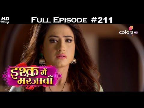 Ishq Mein Marjawan - Full Episode 211 - With English Subtitles