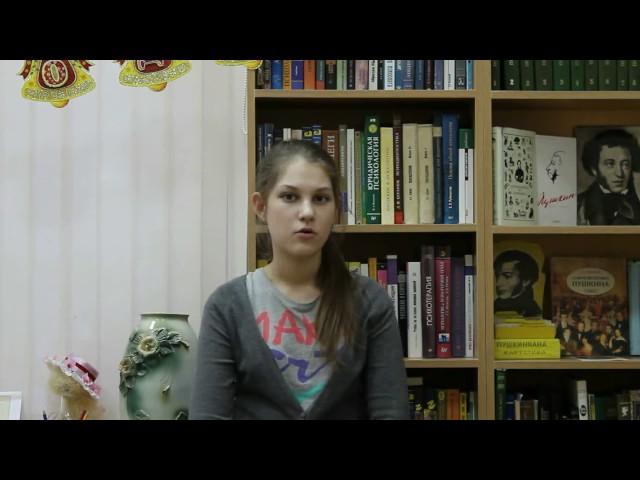Изображение предпросмотра прочтения – АринаБакирходжаева читает произведение «Песнь о вещем Олеге» А.С.Пушкина