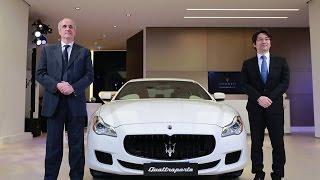 全新Maserati旗艦展示中心進駐台中  開幕記者會