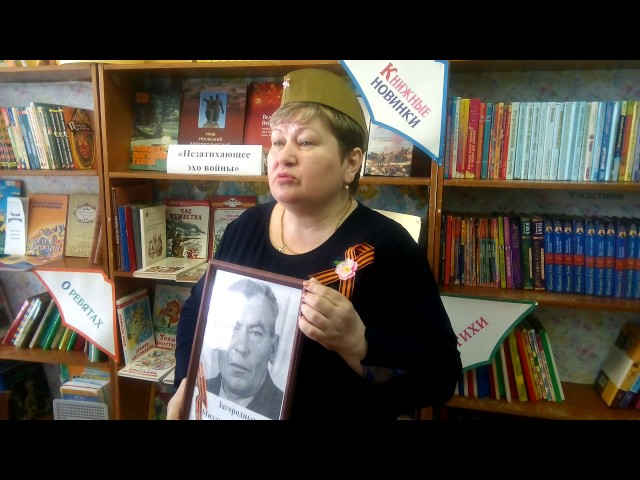 Изображение предпросмотра прочтения – ТатьянаБегян читает произведение «Журавли» Р.Г.Гамзатова