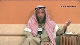 Difference between Shia & Rafidah [Uthman Al-Khamees] {Translated}