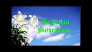Daivathin Puthranam Yeshu Bhoojathanayee