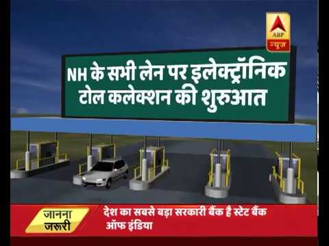 Electronic toll collection system to be rolled out for National Highways