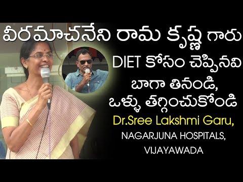 బాగా తింటే కచ్చితంగా తగ్గుతారు - Dr.Sree Lakshmi Garu | Gold Star Entertainment