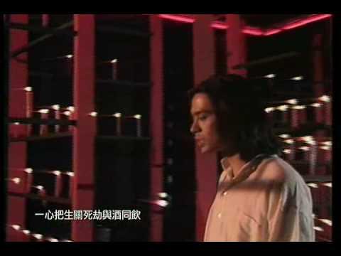 達明一派 - 石頭記 MV (1987)