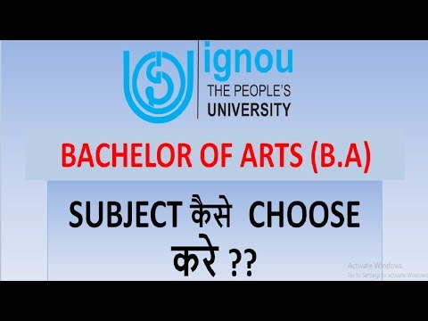 HOW TO CHOOSE SUBJECT IN IGNOU FOR B.A STUDENTS || BACHELOR OF ARTS केSTUDENTS SUBJECT कैसेचुने