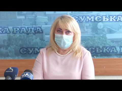 Rada Sumy: До уваги сумчан: зміни у призначенні державних соціальних допомог