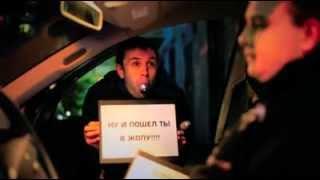 10 вещей, которые нельзя делать, когда ловишь такси.
