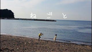 6曲入りミニアルバム「絵空言」2014.3.12 on sale ! 七井大介...横浜で...