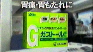 Download Video 先駆け恵比寿ニュース(はかり資料展) MP3 3GP MP4