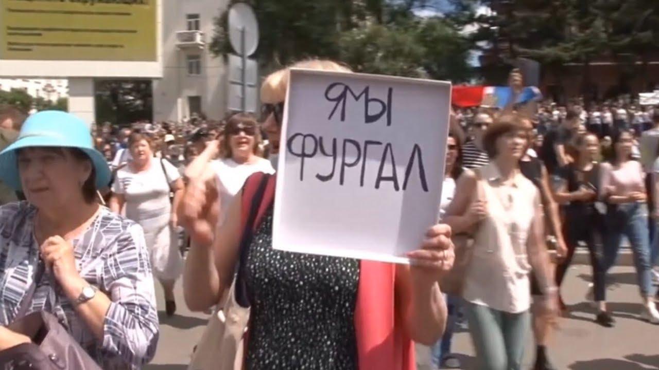 Две недели протестов в Хабаровске в поддержку губернатора Сергея Фургала / LIVE 24.07.20