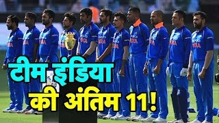 Ind vs Pak, Asia Cup: India's Likely XI | Sports Tak