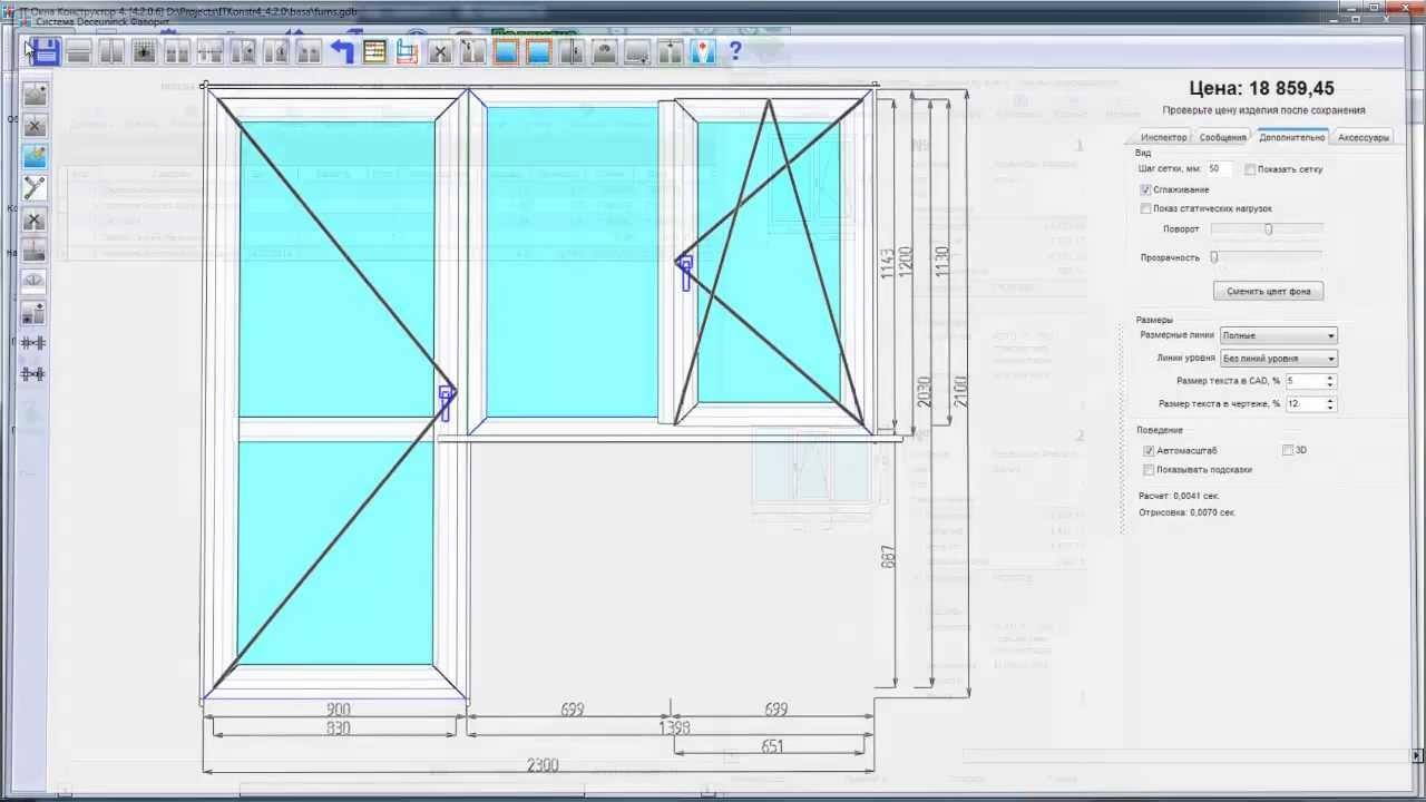 Выпуск 9. it окна конструктор 4. расчет балконного блока - y.
