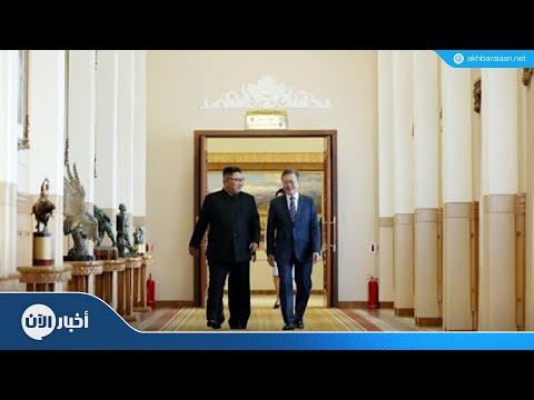 عناق تاريخي بين رئيسي الكوريتين  - نشر قبل 3 ساعة