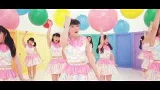 2014年8月13日に発売されるセカンドシングル「Do my best!!」のミュージ...