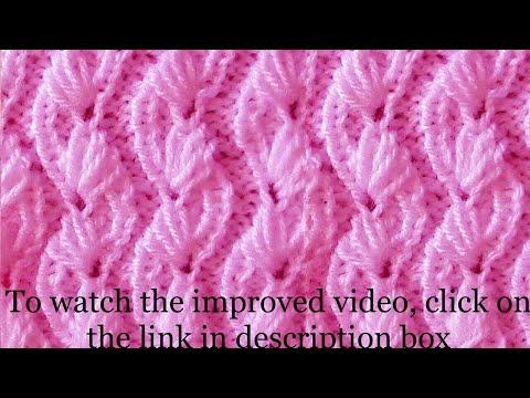 Almond Design knitting