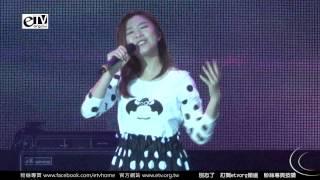 關詩敏 演唱「魔法愛情」《2014 Go Hit玩超大演唱會》
