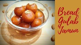 Bread Gulab Jamun Recipe/Instant Gulab Jamun/How to make perfect Gulab Jamun