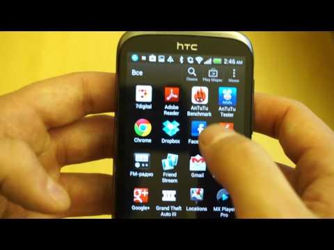 Видео: обзор HTC Desire X