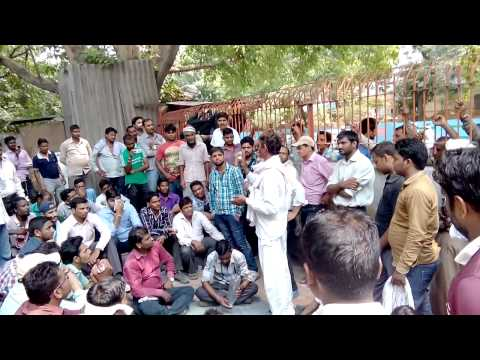 Contractual' employees on a strike against Bses(2)