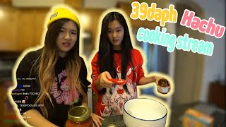HAchubby And 39daph Cooking Stream Highlights Day 3! - IRL Stream Highlights