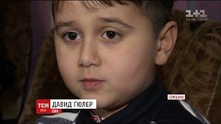 На Сумщині ціле село не дає вивезти 7 річного хлопчика в Туреччину