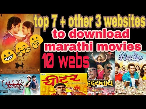 fa1c8e4a 10 websites to download Marathi movies - YouTube