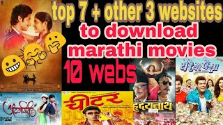 Picture marathi movie download filmywap online binline full
