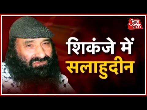 Here Is How ISI And Pakistan Govt. Is Shielding Syed Salahuddin: Dastak