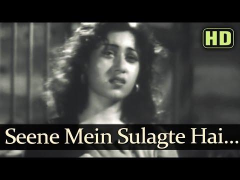Seene Me Sulagte hai (HD) - Tarana Songs - Dilip Kumar - Madhubala - Talat Mahmood - Lata