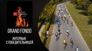 Отчет с велозаезда Grand Fondo Russia