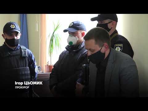 Суспільне Житомир: У Житомирі суд взяв під варту підозрюваного у вбивстві 7 людей