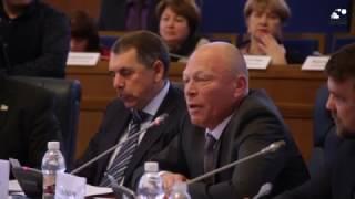 Изменения в бюджете («Пароход Онлайн») Великий Новгород