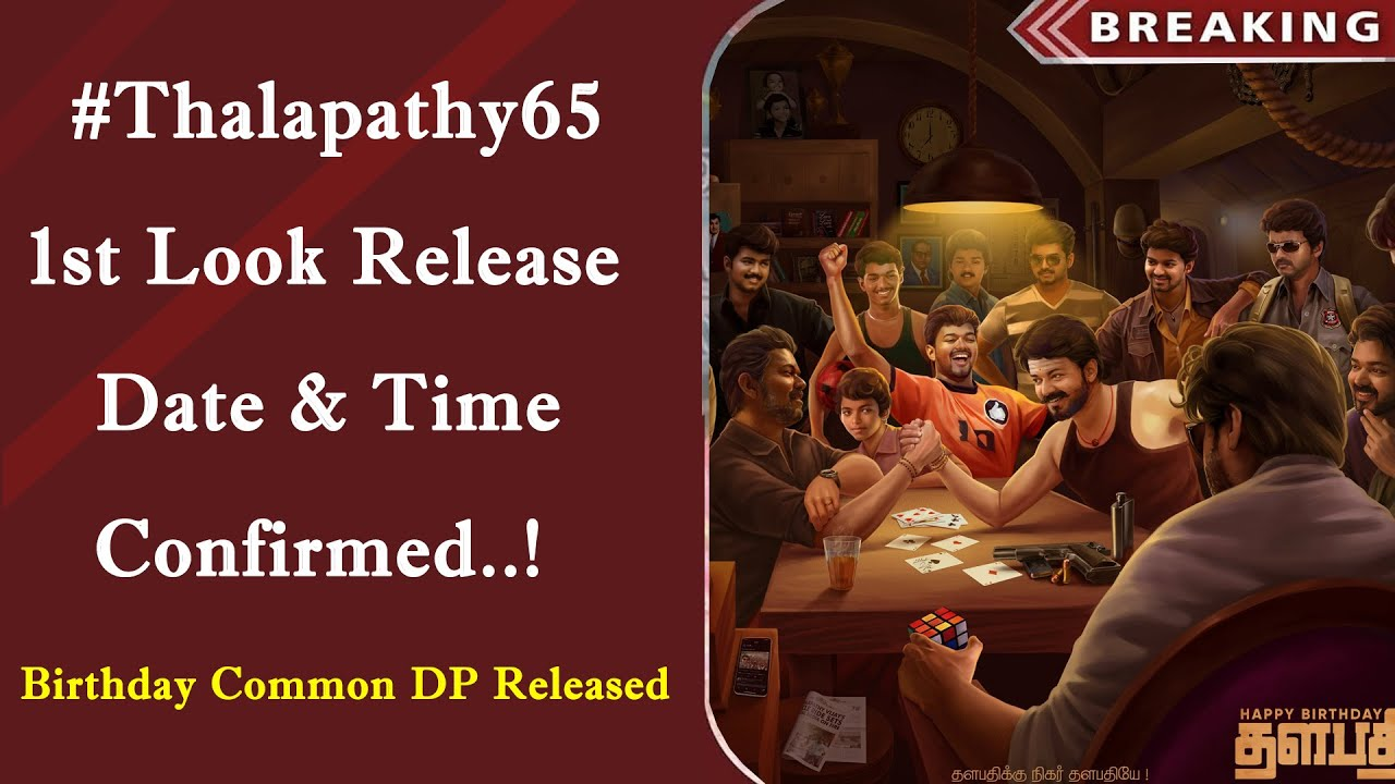 #Thalapathy65 First Look Release Date & Time Confirmed | Vijay | Birthday Common DP 2021