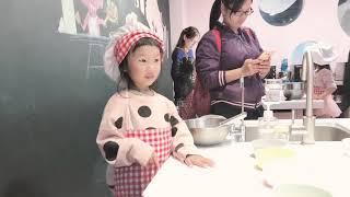 201901 Little Dinner How to bake a cake DIY Mercy