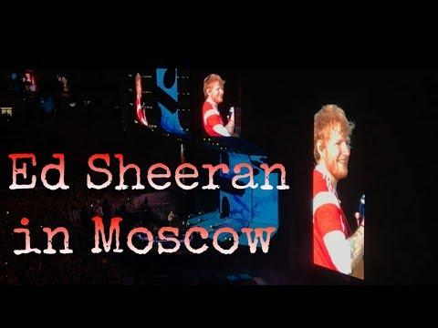 Концерт Эда Ширана в Москве 👏🏻👏🏻👏🏻 Ed Sheeran's Concert In Moscow ⭐️⭐️⭐️