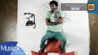 Pata Pata Heena Loke - Deshan C Nonis - www.Music.lk
