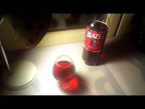 Ночная дегустация - Блейзер