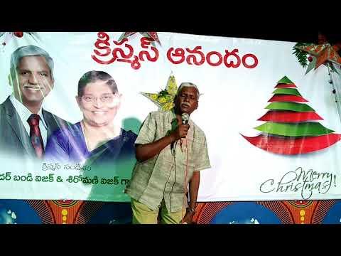 Bro Isaac Bandi Message on 28-11-2017 from Milk Project, Vijayawada on