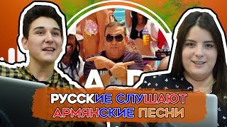 Download РЕАКЦИЯ НА ПЕСНЮ LADY KOBULETI  |  Ando and Rafo ft. Spitakci Hayko  [DEPUTATI SHOW] Mp3 and Videos