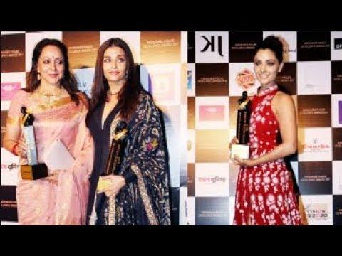 Red Carpet Of Dadasaheb Phalke International Film Festival Award 2018