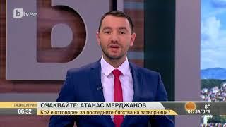 Антон Хекимян за ЛЕВСКИ - Литекс :D