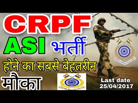 CRPF recruitment 2017 | CRPF ASI steno recruitment | crpf defence job | crpf asi steno salary HINDI