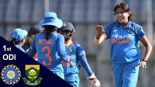 India Women vs South Africa Women 1st ODI SA-W 164 IND-W 165/2 (IND-W won by 8 wkts)