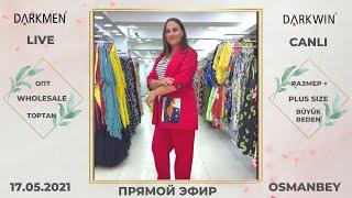 DARKMEN Osmanbey 17 05 2021 Показ женской одежды больших размеров DARKWIN Турция Стамбул Опт