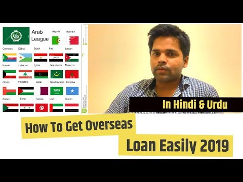 How To Get House Finance Loan For Overseas People In UAE Qatar Saudia Oman 2019