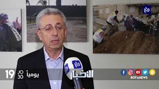 لجنة الاحتلال الوزارية تصادق على مشروع قانون المقاطعة - (12-11-2017)